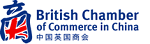 british chamber of commerce china