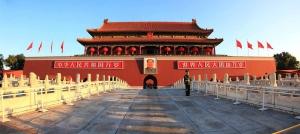 Tianmen
