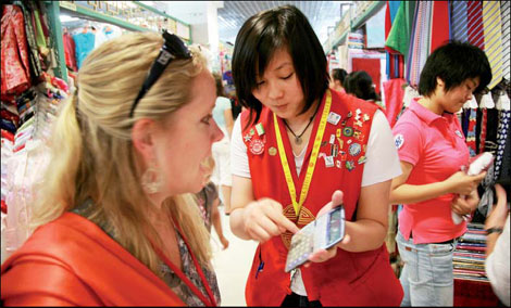 Chinese Shopping culture
