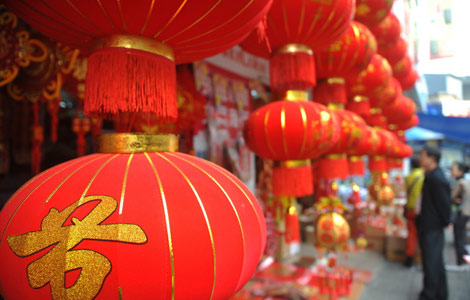 how chinese people celebrate chinese new year - How To Celebrate Chinese New Year