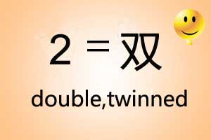 Chinese Lucky Number And Unlucky Numbers Mandarin Zone