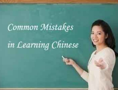 5 Most Common Mistakes When Learning Chinese
