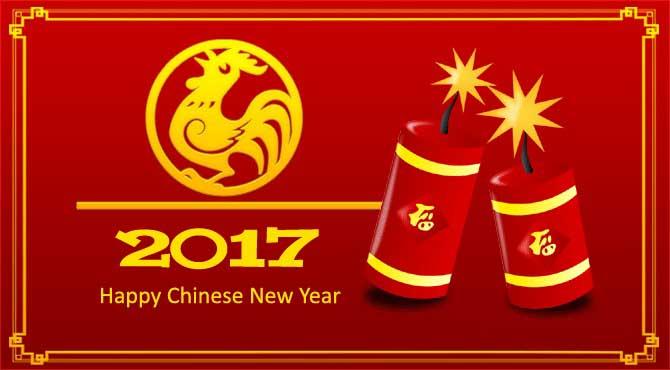 Chinese New Year!