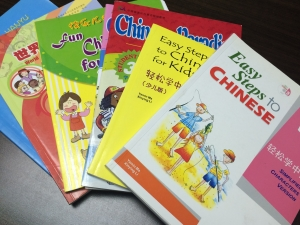 chinese courses for kids