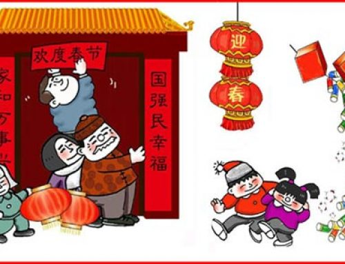 How Chinese People Celebrate Chinese New Year