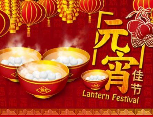 Lantern Festival in China