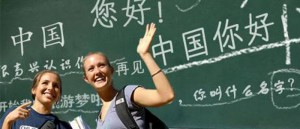 learning Chinese mandain