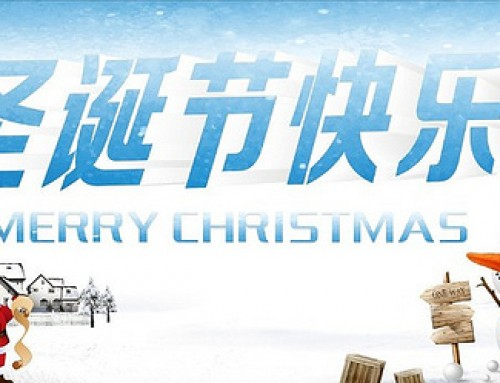 How to say Merry Christmas in Chinese!