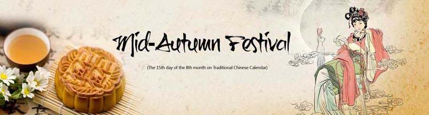 middle autume festival