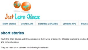 Online Resources for Learning Mandarin Chinese