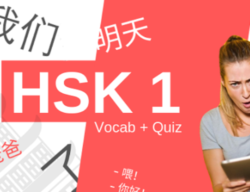 HSK 1 Vocabulary List + Excel (with 3 Free Quiz Sheets)