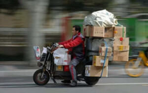online-shopping-chinese